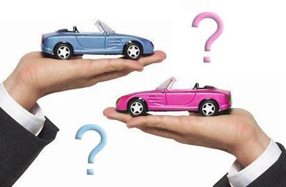 онлайн оценка авто